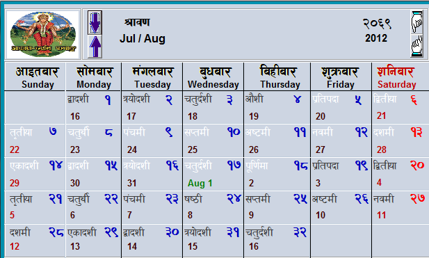 Download nepali calendar