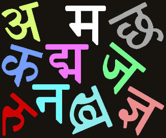 Read and write in nepali language using android mobile phone