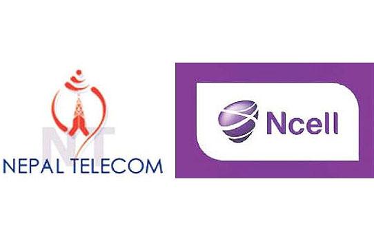 NTC-Ncell_20110726093452
